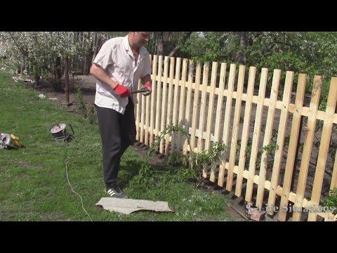 Забор из штакетника/Супер технология - Life Situations скачать
