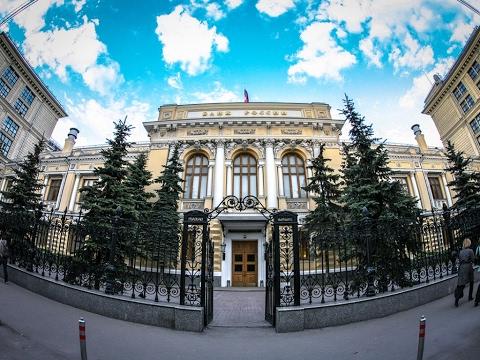 КоммерсантЪ: банк «Югра» заставил регулятор отвечать на претензии рынка
