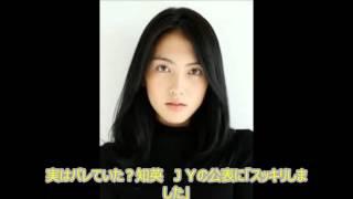 元KARAのメンバーの知英がJYとしてソロデビュー.