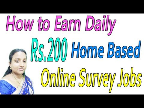 Earn Money Daily Rs.200 to Rs.500 | Online Home Based Jobs in Tamil