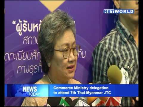 Commerce Ministry delegation to attend 7th Thai Myanmar JTC