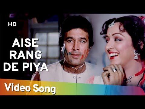 Aise Rang De