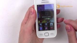 Видеообзор телефона Samsung S5250 Wave(Обзор телефона Samsung S5250 Wave Этот телефон вы можете приобрести в Украине, в магазине http://euroteka.com.ua/mobile/Samsung/s5250-wawe., 2011-08-18T13:22:24.000Z)