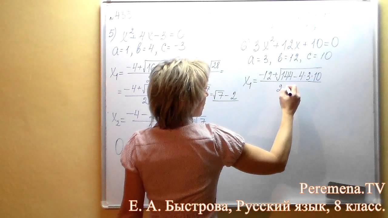 8-й класс по математике гдз