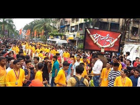 Tardeo Cha Raja 2018 |  Aaradhya Dhol tasha pathak - Mumbai