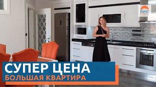 Недвижимость в Турции. Алания. Махмутлар. Переезд в Турцию по выгодной цене || RestProperty