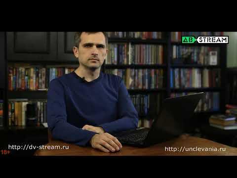 """прямой эфир канала """"ДВ-стрим"""""""