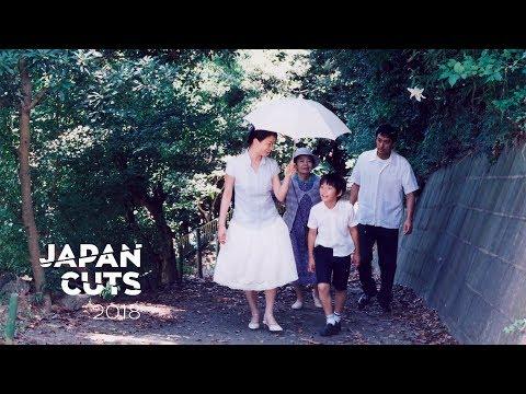 Still Walking | JAPAN CUTS 2018