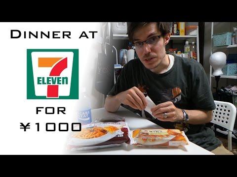 Dinner at 7-Eleven for 1000 yen!   Japanoblog