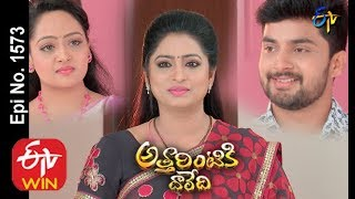 Attarintiki Daredi | 18th November 2019  | Full Episode No 1573 | ETV Telugu