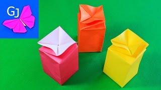 Оригами Коробочка Конфета из бумаги(Оригами из бумаги Коробочка Конфета - упаковка для подарков своими руками. Как сделать такую милую коробоч..., 2014-08-18T15:18:39.000Z)