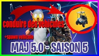 FORTNITE (BATTLE ROYAL) VEHICULES - SPAWN VEHICULE - SAISON PASS 5