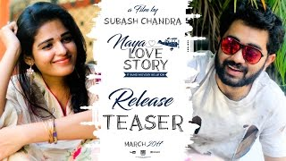 MR. Productions 'Naya Love Story' Release Teaser | Releasing on Ugadi