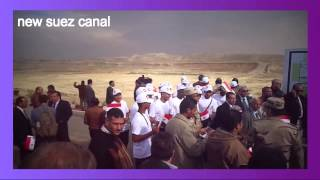Archive new Suez Canal: 24 Tovmbr 2014