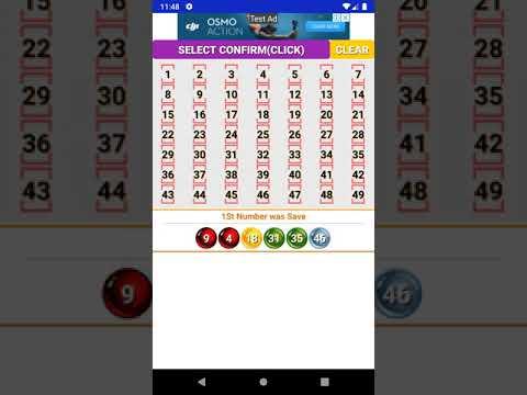 Singapore Lotto  ToTo cash 649