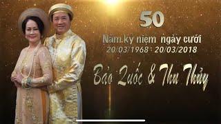 Hàng trăm nghệ sỹ chung vui với NS Bảo Quốc 50 năm kỷ niệm ngày cưới | HongLoan Channel