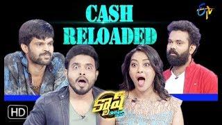 Cash | Bhanu Sri,Getup Srinu,Ram Prasad,Mahesh | 16th February 2019 | Latest Promo