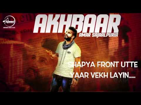 Akhbaar | Amar Sajaalpuria | Lyrical Video | Latest Punjabi Songs 2015 | Speed Records