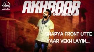 Akhbaar | Amar Sajaalpuria | Lyrical Video | Latest Punjabi Songs 2015 | Speed Records