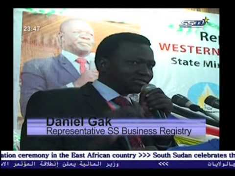 South Sudan - State Ministry of Finance - WAU