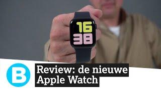 Review: Apple Watch Series 5. Nu is ie echt helemaal af!