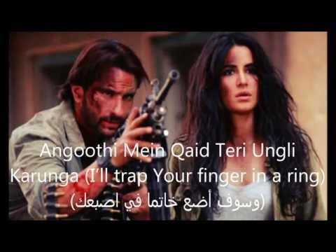 Afghani Jalebi - Song Lyrics (English subtitels+مترجمة للعربية)