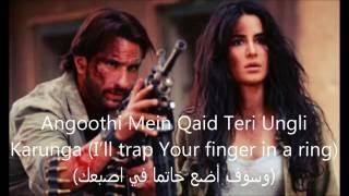 afghani-jalebi---song-english-subtitels