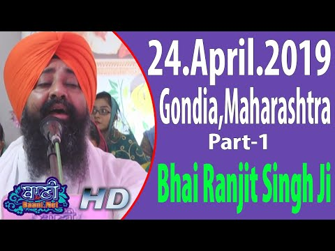Bhai-Ranjit-Singh-Ji-Khalsa-G-Bangla-Sahib-24-April-2019-Gondia-Maharashtra