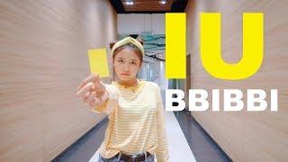 IU BBIBBI Dance Cover by FAH