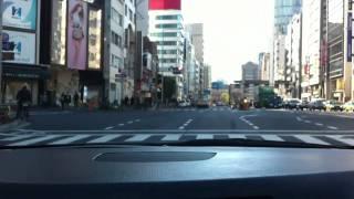 Tokyo - On My Way To Wakayama. Pt. 2
