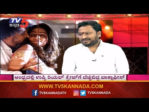 Repeat R Chandru Exclusive Interview | I love you Kannada
