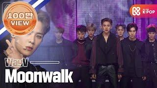 [덕질캡쳐용♥] 웨이션브이(威神V) - 天选之城 (Moonwalk) (WayV - Moonwalk)