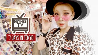 메리추석이니까 올리는 일본 도쿄 쇼핑 Vlog / HE…