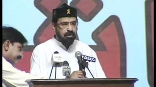 Islamabad Sufi Conference FAQIR SAEEN AIJAZ ALI SUFI QADRI Part-1