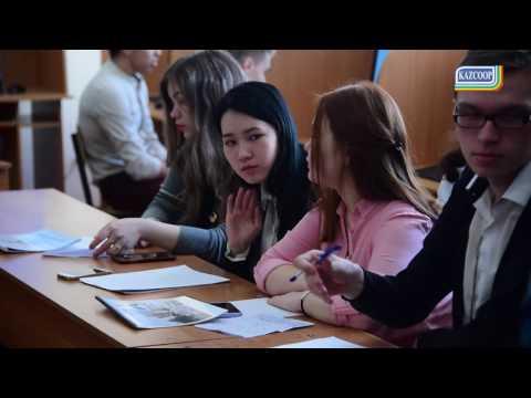 Торгово-экономический колледж Казпотребсоюза