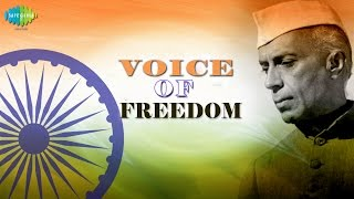 Voice of Freedom | Speech by Pandit Jawaharlal Nehru | Sare Jahan Se Achha