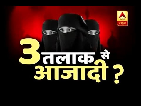 People will lose faith from Quran and Allah if we don\'t stop it now, says Triple Talaq vic