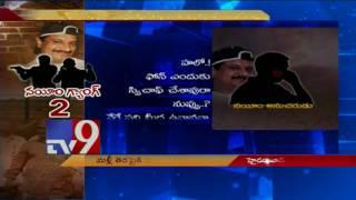 Gangster Nayeem's associates back to old ways! - TV9