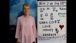 New Moon in Libra September 28th - Finding Balance in Money and Love