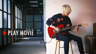 Cover images 秋山黄色『モノローグ』PLAY MOVIE (Guitar)