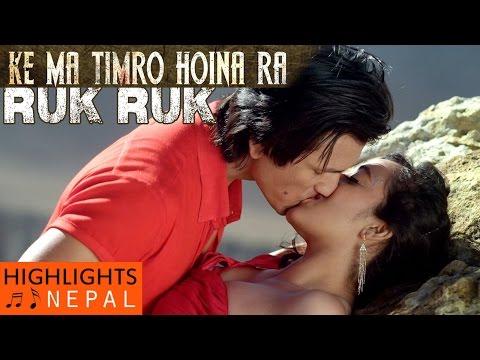 RUK RUK - Video Song | New Nepali Movie KE MA TIMRO HOINA RA 2016 | Aaryan Adhikari, Mariska Pokhrel