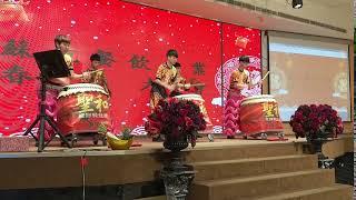 2018蘇杭餐飲企業春酒開場(聖和龍獅戰鼓團-勁風戰鼓)