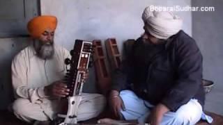 Boparai Kalan di Sarangi - Traditional punjabi music - Dharmik shabad kirtan