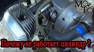 Почему не работает цилиндр Урал, Днепр.