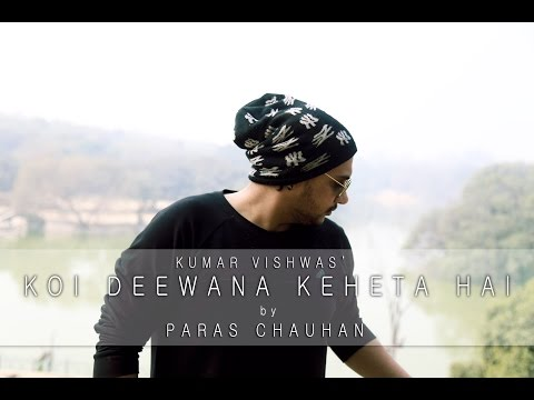 Koi Deewana Keheta Hai | cover song | Dr. Kumar...