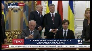 Грудью на амбразуру: на Лукашенко и Порошенко хотела напасть обнаженная украинка