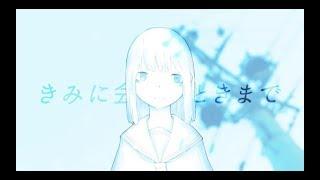 ストロボ/IA/MV 「最愛のあの冬の日まで」 ○Vocal:IA ○Music:yamada/...