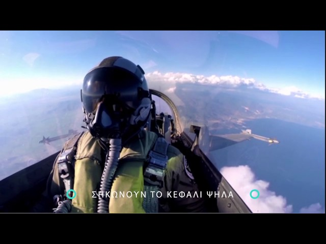 AirSea Show Promo 2017 - Ena Channel Greece