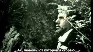 Ретро   Фильм Трубадур 1957 г   субтитры на русском часть 4