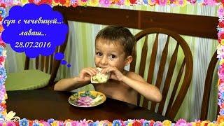 VLOG / вяжем / дети носят банки / суп с чечевицей / лаваш с колбасой / 28.07.2016